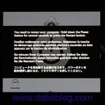 """""""Pantallazo de la muerte"""" (negro que no azul-;) en Mac OS X Leopard"""